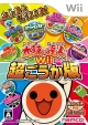 Gamewise Taiko no Tatsujin Wii: Super Deluxe Edition Wiki Guide, Walkthrough and Cheats