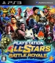 PlayStation All-Stars Battle Royale Release Date - PS3