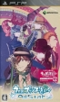Uta no * Prince-Sama: All Star on PSP - Gamewise