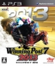 Winning Post 7 2013 on PS3 - Gamewise