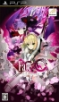 Fate/Extra CCC on PSP - Gamewise