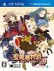 Gamewise Sei Madou Monogatari Wiki Guide, Walkthrough and Cheats