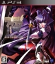 Muv-Luv Alternative for PS3 Walkthrough, FAQs and Guide on Gamewise.co