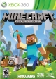 Minecraft: Xbox 360 Edition Wiki on Gamewise.co