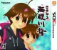 Gamewise Sayonara Umihara Kawase Wiki Guide, Walkthrough and Cheats