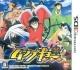 Mushi Bugyou | Gamewise