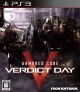 Gamewise Armored Core: Verdict Day Wiki Guide, Walkthrough and Cheats