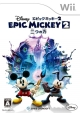 Disney Epic Mickey 2: The Power of Two on Wii - Gamewise