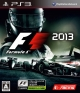 F1 2013 for X360 Walkthrough, FAQs and Guide on Gamewise.co