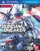 Gundam Breaker on PSV - Gamewise