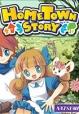 Hometown Story Walkthrough Guide - 3DS