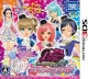 Pretty Rhythm Rainbow Live: Kira Kira My * Design on 3DS - Gamewise