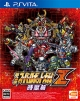 3rd Super Robot Wars Z Jigoku Hen on PSV - Gamewise