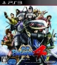 Sengoku Basara 4 for PS3 Walkthrough, FAQs and Guide on Gamewise.co