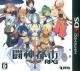 Toushin Toshi Wiki - Gamewise