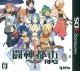 Toushin Toshi [Gamewise]