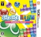 Puyo Puyo Tetris on 3DS - Gamewise