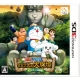 Doraemon: Shin Nobita no Daimakyou Peko to 5-nin no Tankenta for 3DS Walkthrough, FAQs and Guide on Gamewise.co