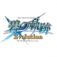 The Legend of Heroes: Ao no Kiseki Evolution [Gamewise]