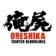 Oreshika: Tainted Bloodlines on PSV - Gamewise