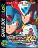 Mega Man Xtreme 2 on GB - Gamewise