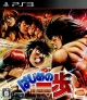 Hajime no Ippo: The Fighting! (2014) for PS3 Walkthrough, FAQs and Guide on Gamewise.co