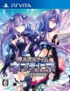 Hyperdimension Neptunia Re;Birth 3: V Century for PSV Walkthrough, FAQs and Guide on Gamewise.co