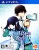 Mahouka Koukou no Rettousei: Out of Order [Gamewise]