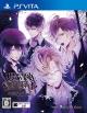 Diabolik Lovers: more.Blood - Limited V Edition | Gamewise