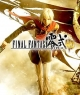 Final Fantasy Type-0 Wiki - Gamewise