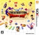 Theatrhythm Dragon Quest on 3DS - Gamewise
