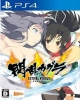 Gamewise Senran Kagura: Estival Versus Wiki Guide, Walkthrough and Cheats