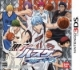 Kuroko's Basketball: Ties to Future [Gamewise]