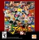 J-Stars Victory Vs. for PS3 Walkthrough, FAQs and Guide on Gamewise.co