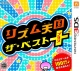 Rhythm Heaven: The Best+ | Gamewise