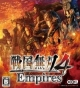 Samurai Warriors 4: Empires on PS4 - Gamewise