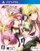 To Love-Ru Trouble: Darkness - True Princess Wiki - Gamewise
