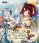 Atelier Sophie: The Alchemist of the Mysterious Book for PS3 Walkthrough, FAQs and Guide on Gamewise.co