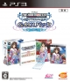 TV Anime Idolm@ster: Cinderella Girls G4U! Pack Vol.7 Wiki - Gamewise