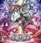 Koihime Enbu on PS4 - Gamewise