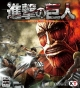 Attack on Titan (KOEI) | Gamewise