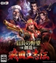 Nobunaga's Ambition: Sphere of Influence - Sengoku Risshiden on PSV - Gamewise
