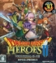 Gamewise Dragon Quest Heroes II: Twin Kings and the Prophecy's End Wiki Guide, Walkthrough and Cheats