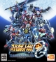 Super Robot Wars OG: The Moon Dwellers Wiki - Gamewise