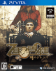 Zero Escape: Zero Time Dilemma Wiki - Gamewise