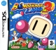 Bomberman Land Touch! 2 | Gamewise
