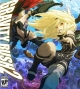 Gravity Rush 2 Wiki - Gamewise