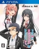 Yahari Game Demo Ore no Seishun Love-Kome wa Machigatteiru. Zoku for PSV Walkthrough, FAQs and Guide on Gamewise.co