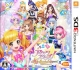 Gamewise Aikatsu Stars! My Special Appeal Wiki Guide, Walkthrough and Cheats