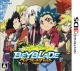 Beyblade Burst for 3DS Walkthrough, FAQs and Guide on Gamewise.co